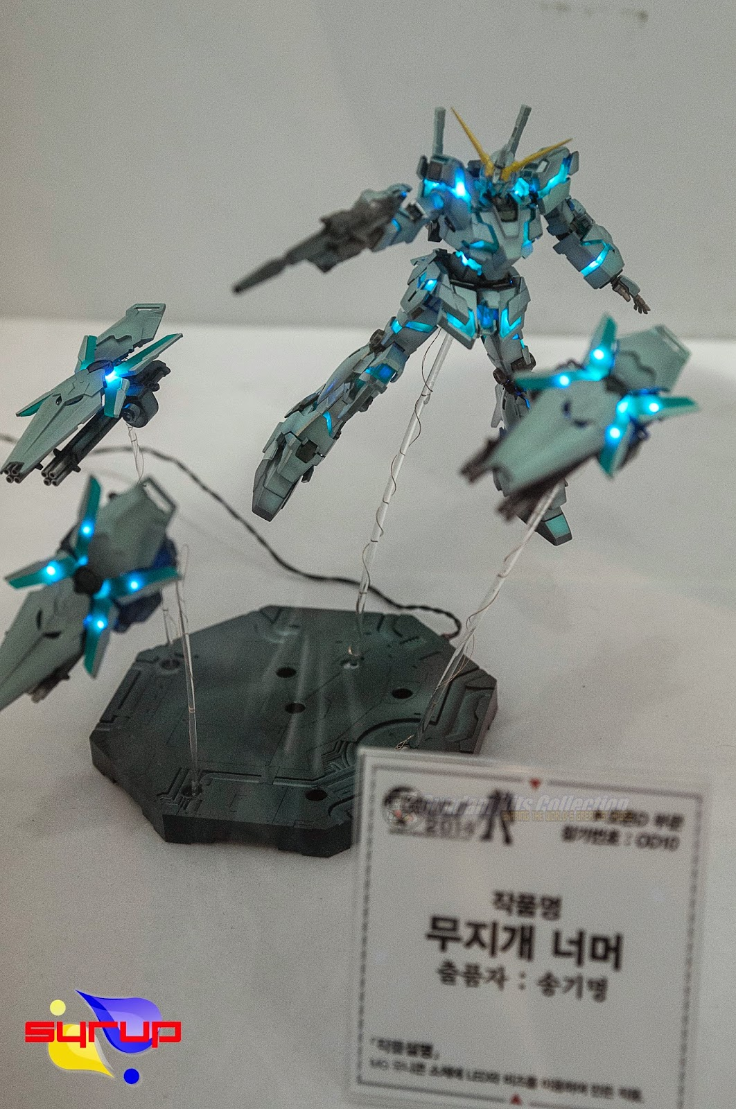 GBWC 2014 Korea Entries Gallery