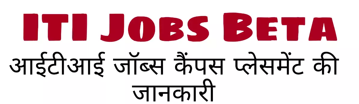 ITI Jobs India 2020 | ITI Jobs Campus, ITI Campus Selection Interviews