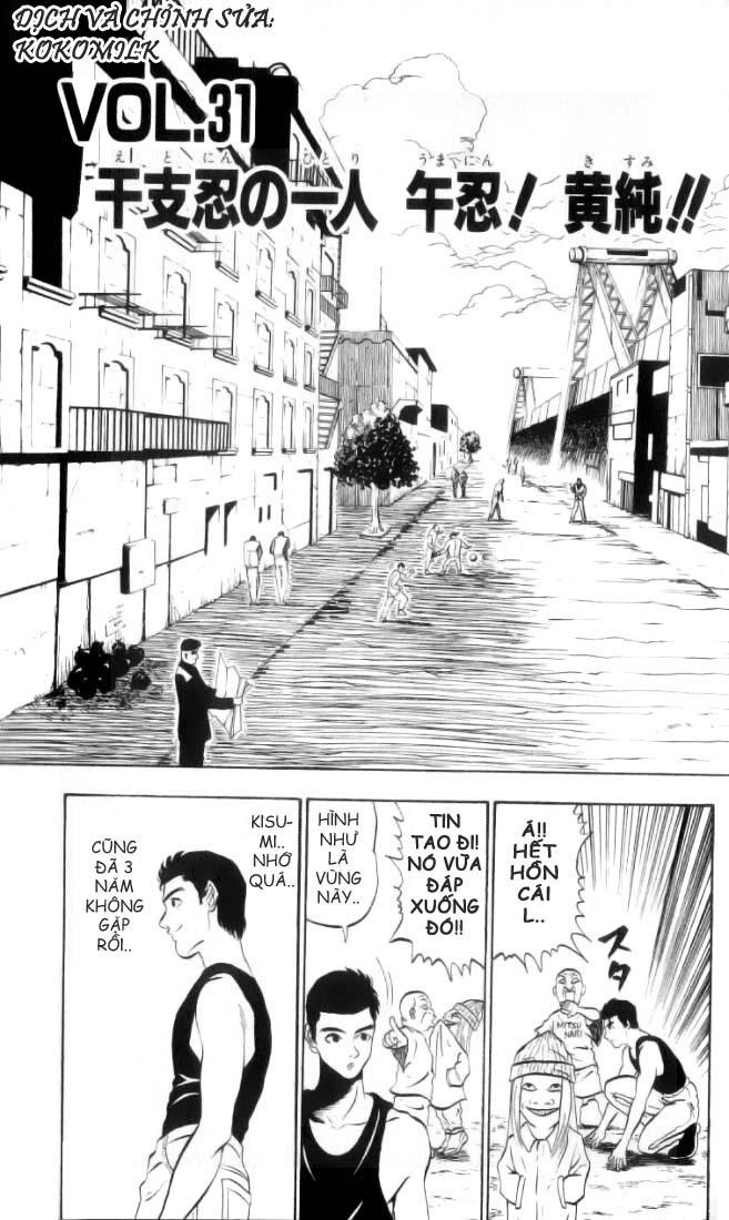NINKU vol 31 trang 2
