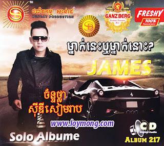 Sunday CD Vol 217 James Solo