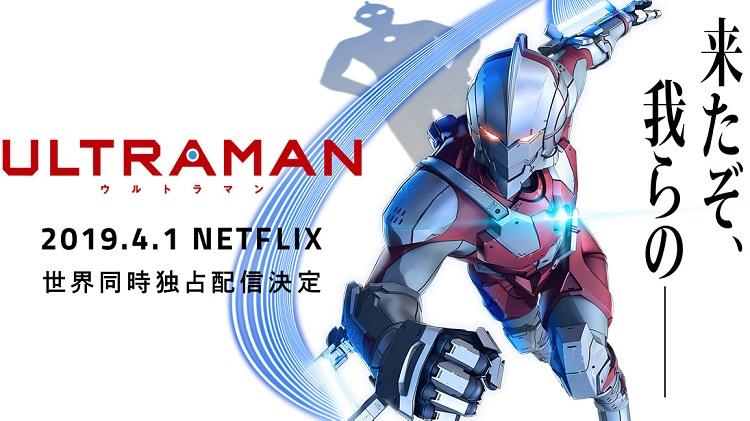 download film ultraman netflix sub indo
