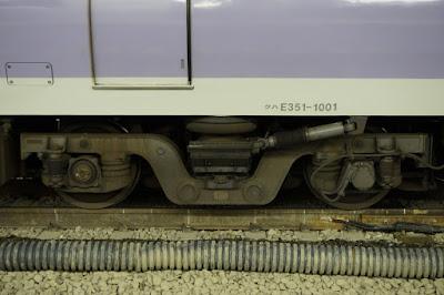 JR東日本E351系の台車