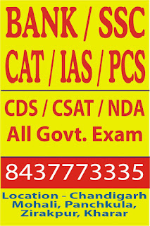 Govt Jobs Coaching in Chandigarh