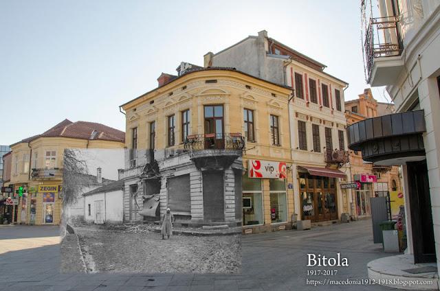 Magnolia Square - One / Vip Store  - Bitola 1917 - 2017