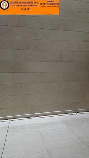 Al Cobra Egyptian terryesta marble tiles