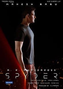 Spyder 2017 Movie Mp3 Songs Download Naa Songs