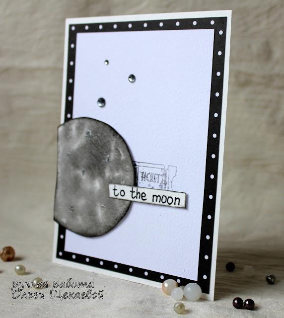открытка, луна, космос