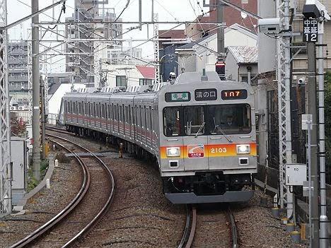 【たった46営業日で改番!】大井町線2000系 溝の口行き