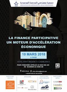 يوم دراسي حول التمويل الشاركي بالدار البيضاء