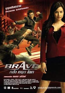 Brave (2007) กล้าหยุดโลก