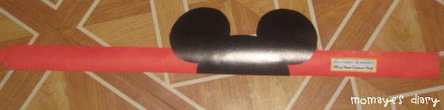 Do It Yourself, Mickey Mouse Party Hat, crafts, DIY, birthday, birthday party