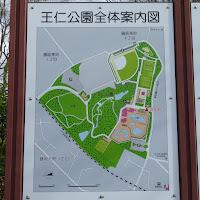 王仁公園全体案内図