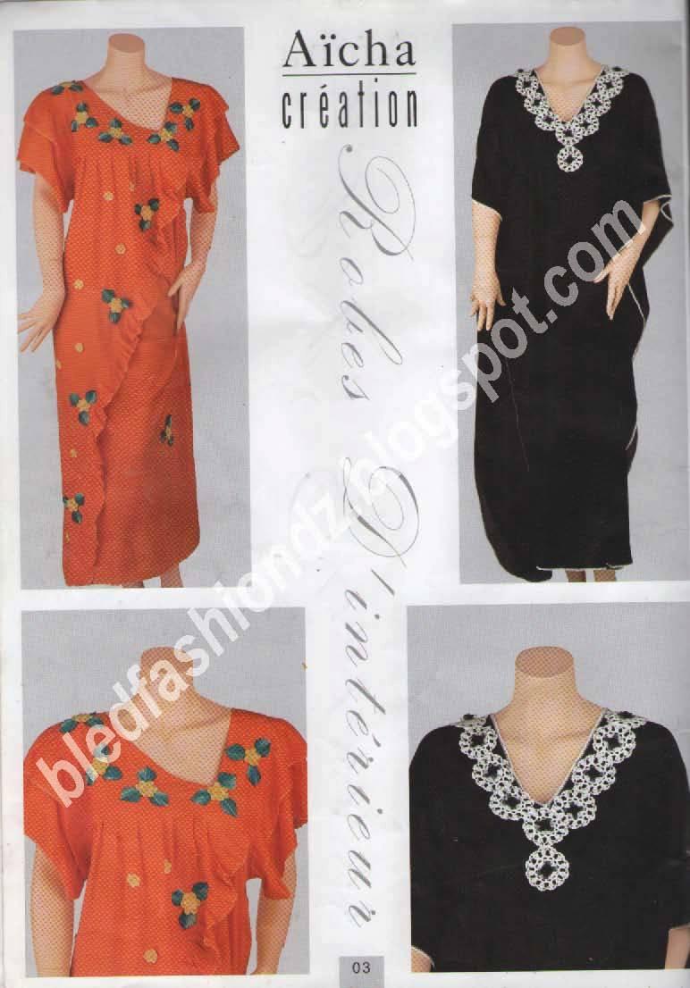 La Mode Algerienne Aicha N03 Special Robes D Interieur Photos Album
