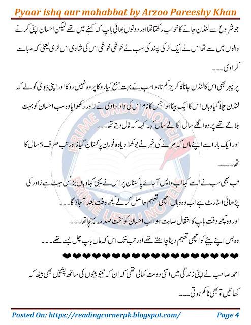 EZ Readings: Pyaar ishq aur mohabbat by Arzu Pareeshy Khan Complete PDF