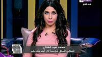 برنامج أنا والناس مع أميرة بدرحلقة الاحد 18-12-2016