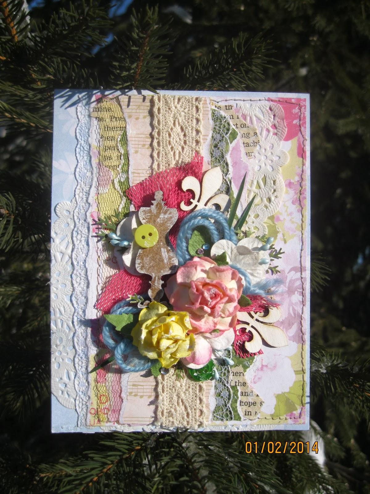 открытка, сткрытка