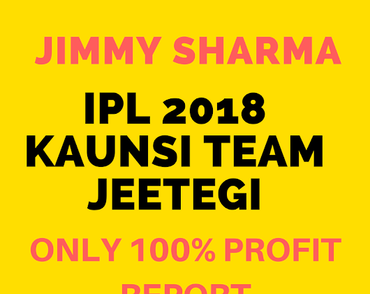 crickbatstips IPL 2018 Betting Tips Jimmy Sharma