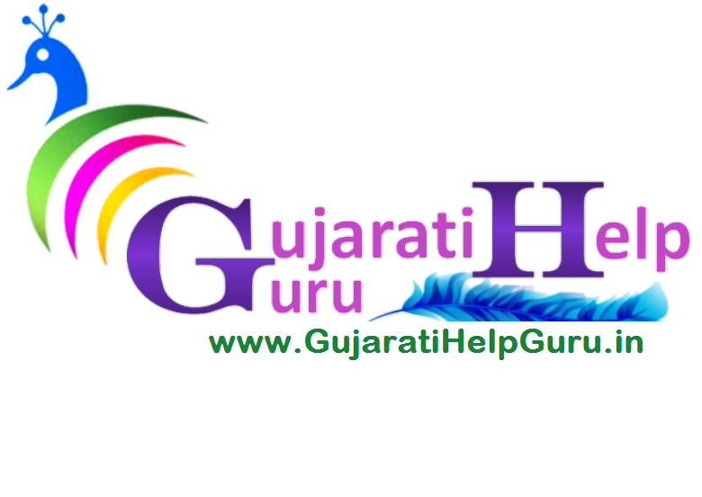 Gujarat's No. 1  Website:: Gujarati Help Guru :: GPSC,UPSC,TET,TAT,BANK EXAMS,STUDY MATERIALS,Talati