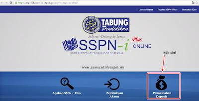 Cara Menambah Simpanan Akaun SSPN-i Plus Online