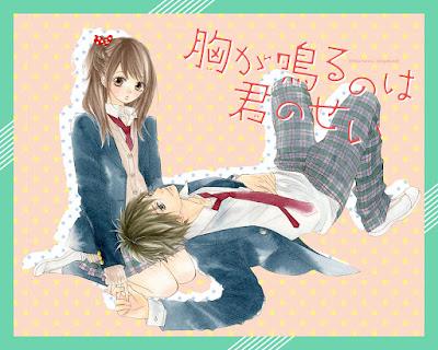 Mune ga Naru no wa Kimi no Sei de Risa Konno