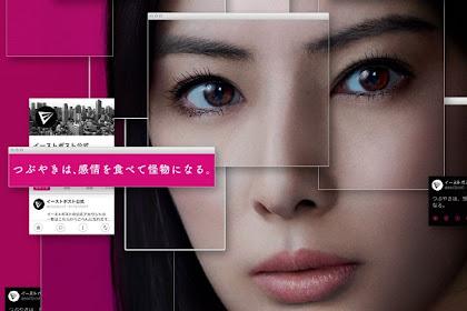Sinopsis Fake News (2018) - Serial TV Jepang