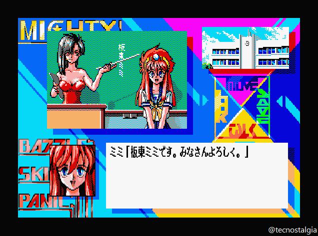 8 Bits Wiki: Mighty Battle Skin Panic Gainax 1993 (MSX)
