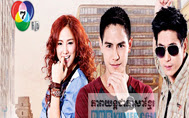 Jerng Klang Teang Pi [48END]
