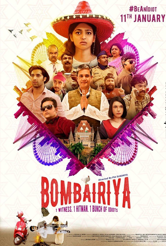 Bombairiya - First Look