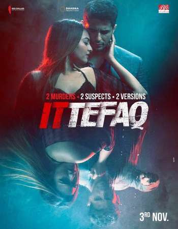 100MB, Bollywood, BRRip, Free Download Ittefaq 100MB Movie BRRip, Hindi, Ittefaq Full Mobile Movie Download BRRip, Ittefaq Full Movie For Mobiles 3GP BRRip, Ittefaq HEVC Mobile Movie 100MB BRRip, Ittefaq Mobile Movie Mp4 100MB BRRip, WorldFree4u Ittefaq 2017 Full Mobile Movie BRRip