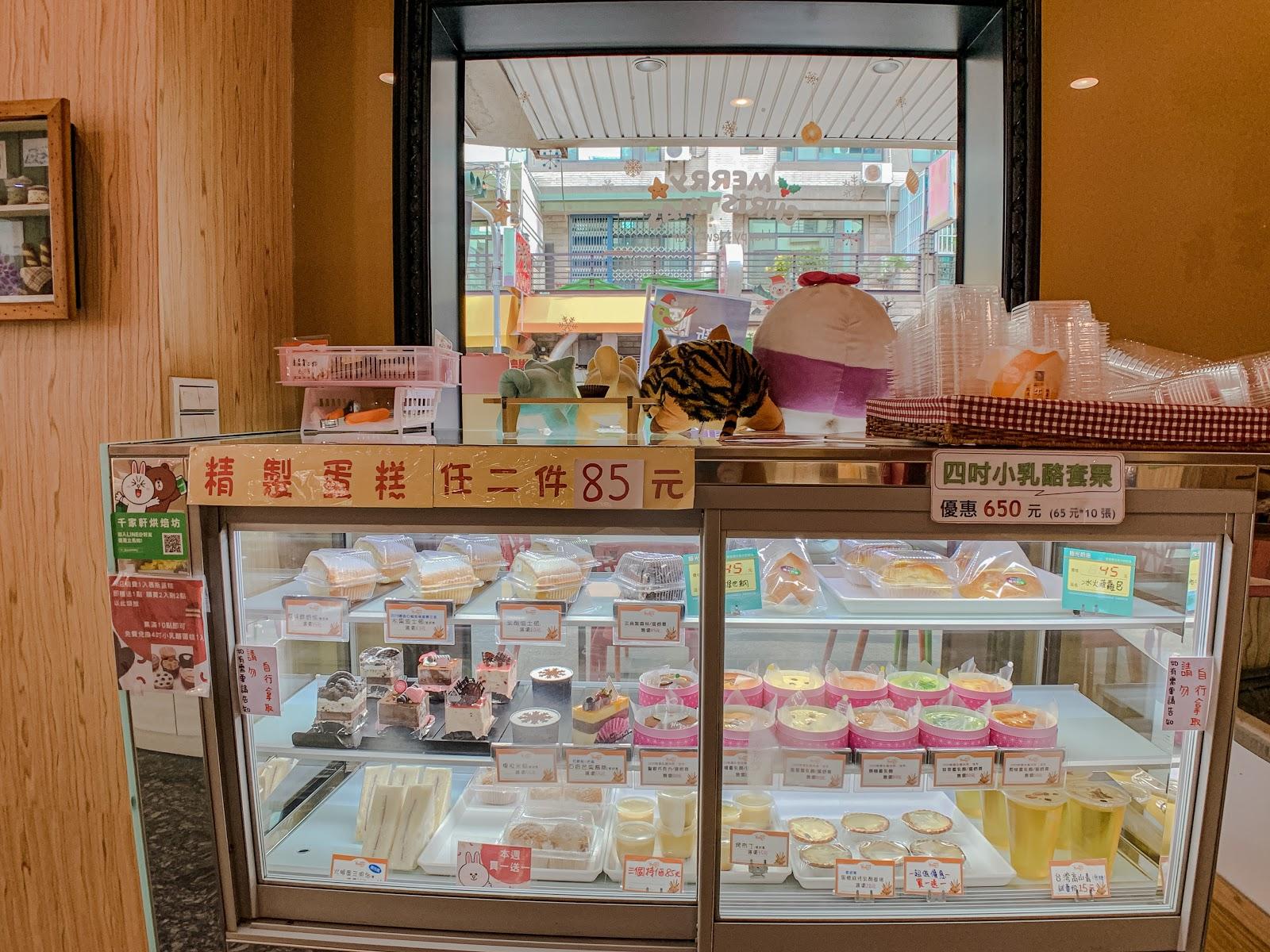 IMG_3051-[台南][永康區]千家軒烘焙坊