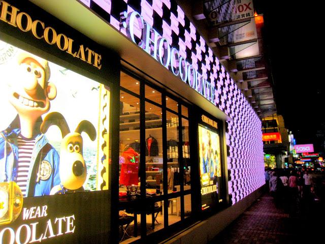 [自由趴趴走] Freepapago: 港澳吃飯團-香港-CHOCOOLATE@尖沙咀THE ONE~[自由趴趴走] Freepapago