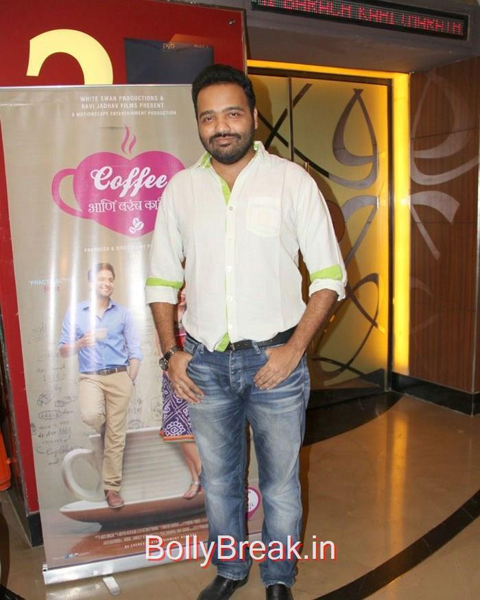 Nikhil Mahajan, Celebs at 'Coffee Ani Barach Kahi' Premiere Photo Gallery