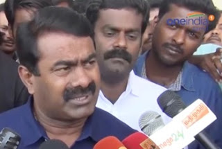 Seeman Speech About Neduvasal