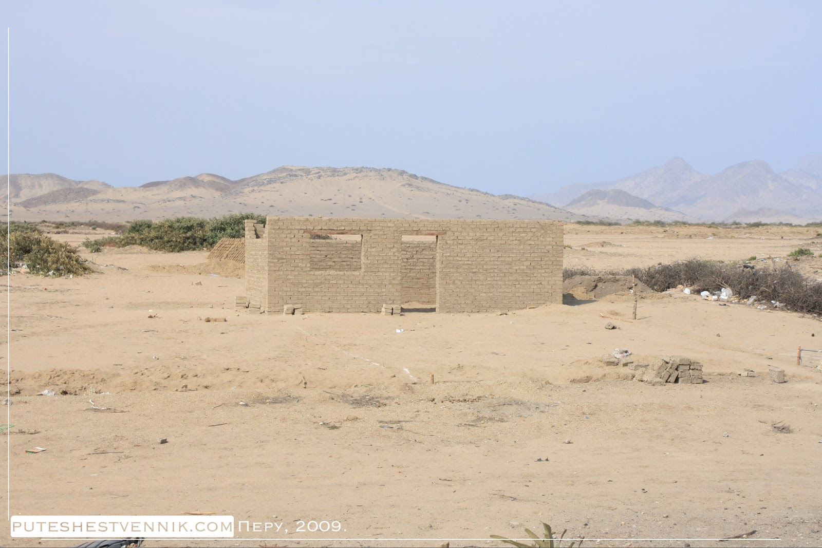 Стройка в пустыне