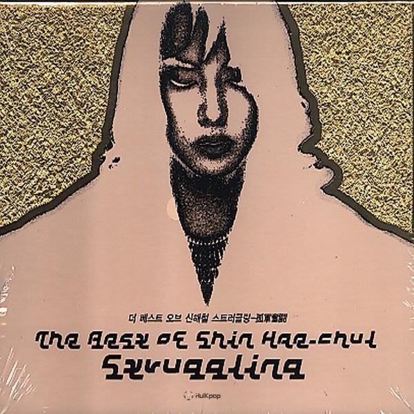 Shin Hae Chul – The Best Of Shin hae-Chul/Struggling (FLAC)