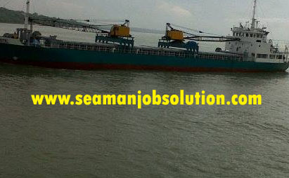 Seafarers job vacancies bulk carrier ship may 2016 - Seaman jobs
