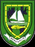 Pengumuman CPNS PEMKAB Bengkalis formasi  Pengumuman CPNS Kabupaten Bengkalis 2021