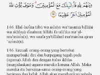 Tajwid Surat An Nisa Ayat 146