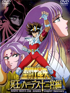Descargar Saint Seiya Hades Sanctuary [13/13] [HD] [720p] [Mega]