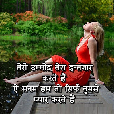 Best hindi shayari download 2017