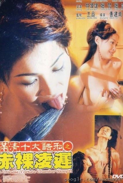 Xem Phim Mãn Thanh Thập Đại Cực Hình 2 - A Chinese Torture Chamber Story II Full Vietsub | Thuyết Minh HD Online