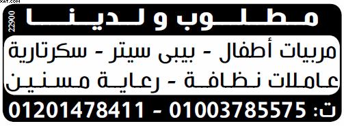 gov-jobs-16-07-21-03-01-36