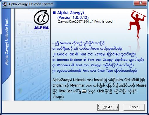 Myanmar unicode font download   Panicconsumer gq