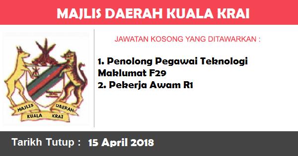 Jawatan Kosong di Majlis Daerah Kuala Krai