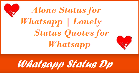 alone-status-short-lonely-quotes-whatsapp-facebook-messages