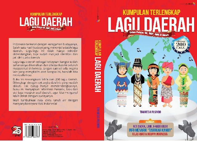 Lirik dan Video Lagu Cikala Le Pongpong - Lagu Daerah Sumatera Utara