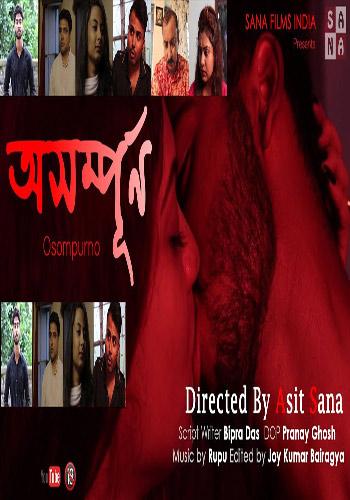 [18+] Osompurno | Bengali Short Film 2018 HDRip 720p 130MB Poster