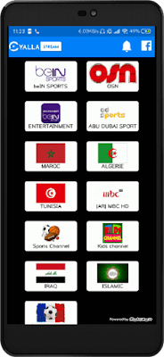 تحميل تطبيق Yalla Stream لمشاهدة جميع قنوات العالم المشفرة مجانا على أجهزة الاندرويد