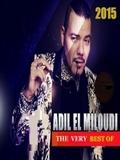 Adil El Miloudi-Best Of 2015