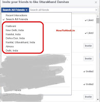 how to invite friends on facebook page from mobile